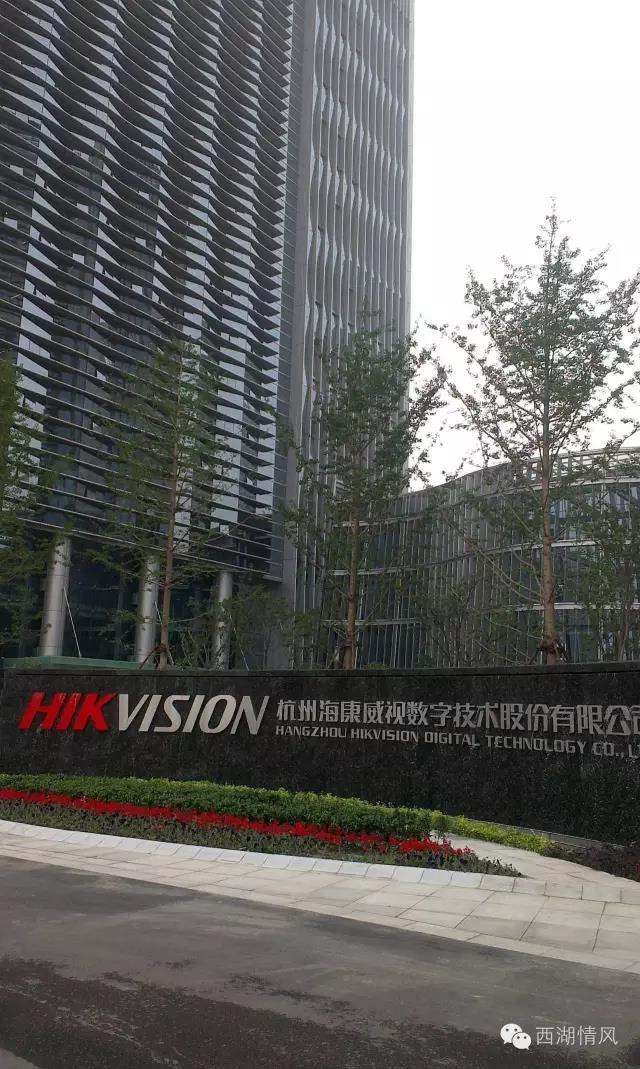 杭州海康威视采用新型轻质环保节能防火隔音复合易胜博ysb288