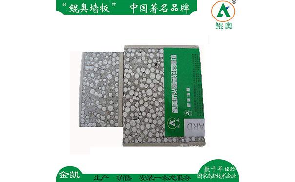 轻质防火易胜博ysb288