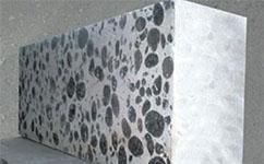 江苏陶粒板
