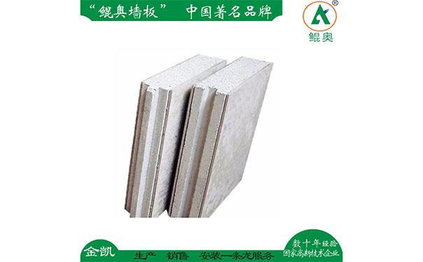 轻质水泥墙板