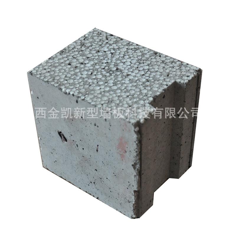 轻质隔易胜博ysb288(无面板)